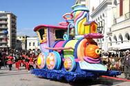 Πάτρα - Χιουμοριστικό βίντεο animation στο πλαίσιο του Καρναβαλιού των Μικρών
