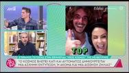 Γιώργος Λιάγκας - Πρωινό: 'Εδώ με φωνάξατε για να λέω την άποψή μου ή για να συμφωνώ με τη δική σας;' (video)