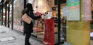 Δυσαρέσκεια από τον Εμπορικό κόσμο της Πάτρας για τα νέα μέτρα - 'Δεν ξέρουμε πόσο άλλο θα αντέξουμε'