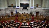 Στη Βουλή το νομοσχέδιο για την εισαγωγή στα ΑΕΙ