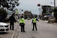 Κορωνοϊός: Τα έκτακτα μέτρα έως τις 8 Φεβρουαρίου