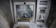 Μπαράζ επιθέσεων σε ΑΤΜ και τράπεζες στην Αθήνα