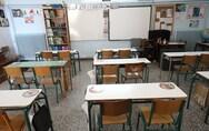 Κορωνοϊός - Τα σχολεία που έχουν κρούσματα σε Πάτρα και Αχαΐα