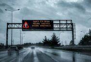 Παρουσιάστηκε το σχέδιο δράσης για την Οδική ασφάλεια