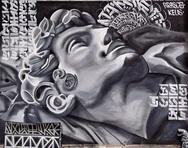 Το γκράφιτι του Πατρινού Brasco εντυπωσιάζει - Σχεδιασμένο με σπρέι και ακρυλικά χρώματα