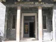 Πάτρα - Κορωνοϊός: Διενέργεια δειγματοληπτικών ελέγχων rapid test στο Επιμελητήριο Αχαΐας