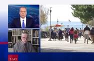 Χ. Γώγος: 'Η τωρινή κατάσταση δεν είναι δραματική είναι όμως ανησυχητική' (video)