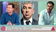Πέτρος Φιλιππίδης και Αλέξανδρος Μπουρδούμης σε λεκτικό επεισόδιο στο Χαιρέτα μου τον Πλάτανο (video)