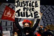 Σοκάρει η υπόθεση «Ζυλί» στη Γαλλία