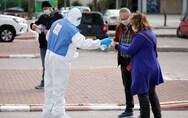 Κορωνοϊός - Ισραήλ: Ανησυχεί η αύξηση 40% σε σοβαρά περιστατικά