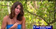 Εκτός Survivor η Έλενα Μαριπόζα Κρεμλίδου