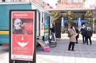 Πάτρα: Με επιτυχία ολοκληρώθηκε η αιμοδοσία στη μνήμη του Θάνου Μικρούτσικου