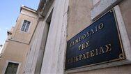 Αντίθετοι οι δικηγόροι στις δικονομικές ρυθμίσεις για το Συμβούλιο της Επικρατείας