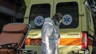 Κορωνοϊός - Γηροκομείο στο Περιστέρι: Συναγερμός για 32 κρούσματα - Δεν ενημέρωσαν συγγενή τροφίμου ότι πέθανε
