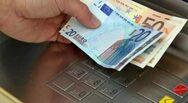 Ποιοι κερδίζουν μηνιαίο «μπόνους» έως 218 ευρώ στις συντάξεις τους με τον επανυπολογισμό