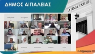 Με ισχυρά επιχειρήματα, ο αγώνας του Δήμου Αιγιαλείας για την παραμονή του Τμήματος Φυσικοθεραπείας στο Αίγιο