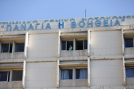 Πάτρα - Κορωνοϊός: Ασφυκτική πίεση στο Νοσοκομείο του Ρίου