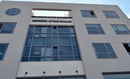 Δυτ. Ελλάδα: Διαδικτυακή εκδήλωση για την ολοκλήρωση του Ευρωπαϊκού έργου Interreg CIAK και τη λειτουργία του γραφείου Film Office