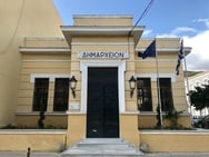 Δήμος Ναυπακτίας: Κρούσμα κορωνοϊού σε εργαζόμενο - Μέτρα για τη διασπορά