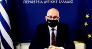 Σακελλαρόπουλος: 'Μια σημαντική στιγμή για τη δημόσια υγεία στη Περιφέρεια μας'