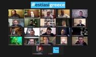Η Εστίαση Πάτρας συμμετείχε στην ημερίδα που διοργάνωσε η Estiasigreece με θέμα 'Εστίαση - Covid-19'