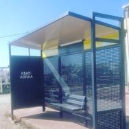 Λάππα Αχαΐας: Δωρεάν κατασκευή και τοποθέτηση στεγάστρου στάσης λεωφορείου (φωτο)