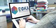 e-ΕΦΚΑ - Από 5 Μαρτίου οι νέοι μηχανικοί μπορούν να επιλέξουν ασφαλιστική κατηγορία