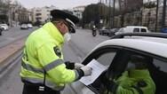 Δυτική Ελλάδα: H αστυνομία κατέγραψε 446 παραβάσεις του Κώδικα Οδικής Κυκλοφορίας