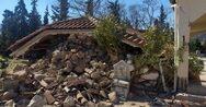 Ελασσόνα: Ξεκινούν εκτεταμένοι έλεγχοι στα κτίρια των περιοχών που επλήγησαν