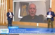 Καλημέρα Ελλάδα: Εκτός ο Γιώργος Παπαδάκης - Κρούσμα κορωνοϊού στην εκπομπή (video)