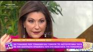 'Λύγισε' η Ειρήνη Νικολοπούλου στον αέρα του Mega (video)