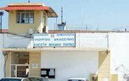 Πάτρα: Διακομιδή κρατουμένων με Covid-19 στο νοσοκομείο των Φυλακών Κορυδαλλού