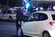 Κορωνοϊός - Lockdown: Περισσότερες από 40 συλλήψεις για μη τήρηση των μέτρων - Ξεπέρασαν τις 650.000 ευρώ τα πρόστιμα