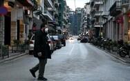 Κορωνοϊός: Αυτή είναι η κατανομή των κρουσμάτων για τη Δυτική Ελλάδα