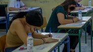 Πανελλαδικές Εξετάσεις 2021: Πότε θα γίνουν - Από σήμερα οι αιτήσεις αποφοίτων
