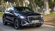 Το νέο Audi Q2 στην Ελλάδα (video)
