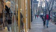 Υπουργείο Ανάπτυξης: Ενίσχυση €3.000 σε επιχειρήσεις που έκλεισαν τα Χριστούγεννα λόγω αυστηρών περιορισμών