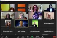 Δήμος Δυτικής Αχαΐας: Διαδικτυακή συνάντηση πραγματοποιήθηκε χθες για την ημέρα της Γυναίκας