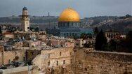 Η Τσεχία εγκαινίασε διπλωματικό γραφείο στην Ιερουσαλήμ