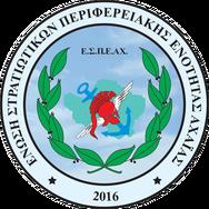 Η Ένωση Στρατιωτικών Περιφερειακής Ενότητας Αχαΐας αναδεικνύει το βαθμολογικό των ΑΣΣΥ κατάγεντων κατά το έτος 1993
