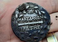 Ρουμανία: Εντοπίστηκαν αρχαία νομίσματα της Μακεδονίας