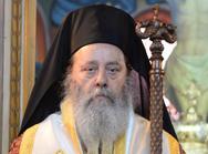 Πάτρα: O Θεοφιλέστατος Επίσκοπος Κερνίτσης κ. Χρύσανθος δεν θα εορτάσει τα ονομαστήριά του