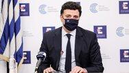 Κορωνοϊός: Live οι ανακοινώσεις Κικίλια για τις ιδιωτικές κλινικές που μπαίνουν στο ΕΣΥ
