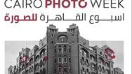 Εκατό φωτογράφοι παρουσιάζουν τα έργα τους στο Φεστιβάλ Φωτογραφίας Cairo Photo Week