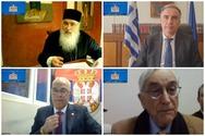 Ι.Ε.Θ.Π.: Ολοκληρώθηκε με επιτυχία η Β΄ διαδικτυακή ημερίδα 'H δόξα της Ορθοδοξίας δια του Ελληνορθόδοξου πνεύματος'