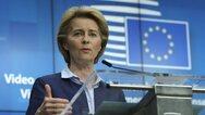 Κορωνοϊός - ΕΕ: «Όλα στο τραπέζι» για τις εξαγωγές εμβολίων στη Βρετανία