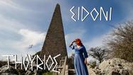 Sidoni: Ένα τραγούδι για τα 200 χρόνια από την ελληνική επανάσταση (video)