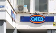 ΟΑΕΔ: Λήγει η προθεσμία για τη ρύθμιση οφειλών δικαιούχων εργατικής κατοικίας