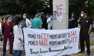 Πάτρα: Σήμερα στις 5μμ στην πλατεία Γεωργίου το συλλαλητήριο της Ε.Ι.Ν.Α