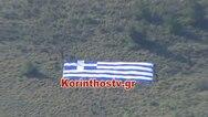 Κορινθία: Η ελληνική σημαία που απλώθηκε στους πρόποδες του Κάστρου της Αρχαίας Κορίνθου (video)